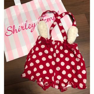 Shirley Temple - ①シャーリーテンプル うさぎサロペット🐰