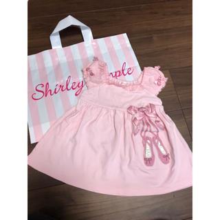 Shirley Temple - ②シャーリーテンプル トゥーシューズワンピース90