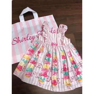 Shirley Temple - ④シャーリーテンプル 限定アイスタワー🍨90