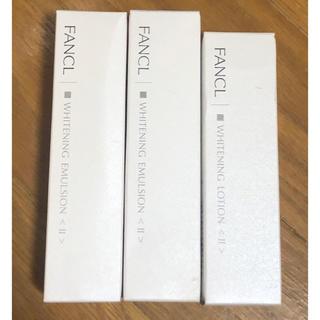 FANCL - ホワイトニング 化粧液 乳液