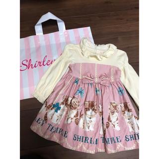 Shirley Temple - ⑨シャーリーテンプル ねこワンピース90🐈