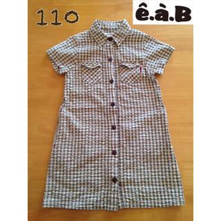 eaB - e.a.B★BEBE シャツワンピ 110