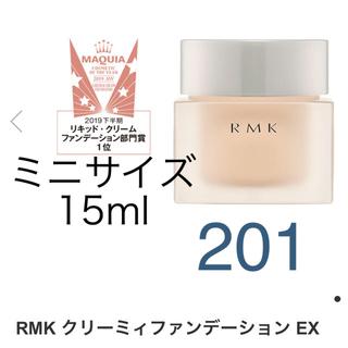 RMK - クリーミィファンデーション 201
