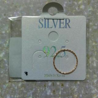 シルバー925 カッティングデザインリング 3号(リング(指輪))