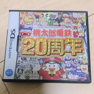 ニンテンドーDS - 桃太郎電鉄20周年 DS