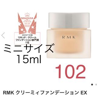 RMK - クリーミィファンデーション 102