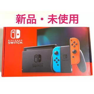 Nintendo Switch - 新型 Nintendo Switch 本体 ネオンカラー