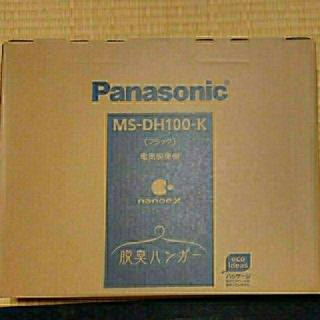 Panasonic 電気脱臭機 MS-DH100-K