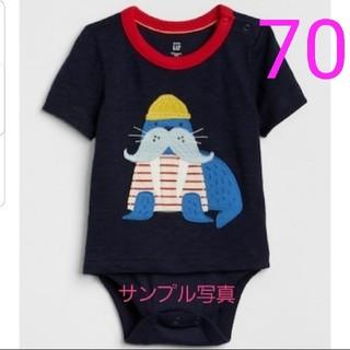GAP - GAP 新品 70 ロンパース 春 夏  ベビー オール baby GAP