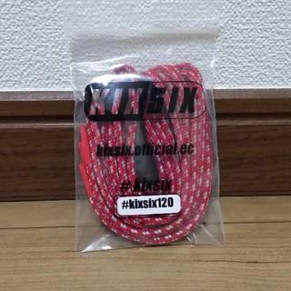 KIXSIX シューレース 120cm(その他)