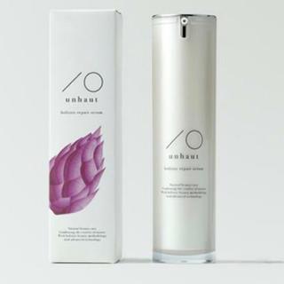 アンオー unhaut ホリスティックリペアセラム 50ml美容液(オールインワン化粧品)