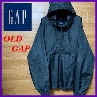 ギャップ(GAP)の【希少】オールドギャップ ナイロンアノラックパーカー Mサイズ OLD GAP(ナイロンジャケット)