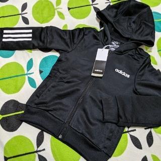 adidas - 新品 アディダス ジャージ 120