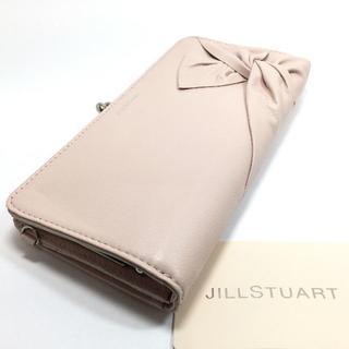 JILLSTUART - 格安未使用!ジルスチュアート がま口金つき 長財布 カードウォレットe945