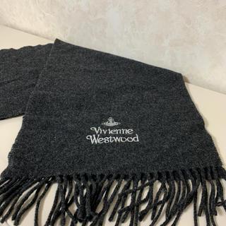 Vivienne Westwood - Vivienne Westwood マフラー