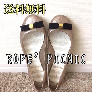 ロペピクニック(Rope' Picnic)の【美品】 ROPE' PICNIC レインシューズ リボン パンプス キラキラ(レインブーツ/長靴)