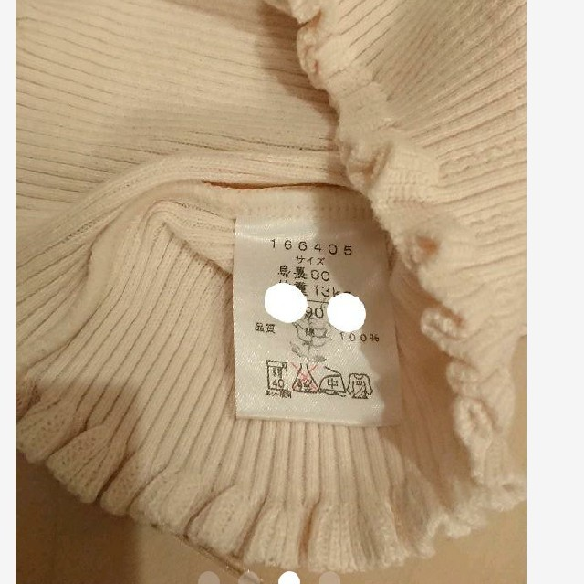 Souris(スーリー)のスーリー ニット 長袖 ハイネック 90 ベビーピンク キッズ/ベビー/マタニティのキッズ服女の子用(90cm~)(Tシャツ/カットソー)の商品写真