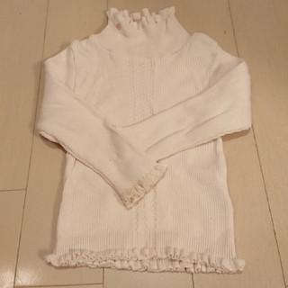 スーリー(Souris)のスーリー ニット 長袖 ハイネック 90 ベビーピンク(Tシャツ/カットソー)