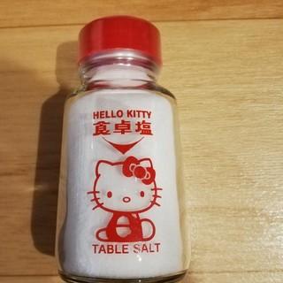 ハローキティ(ハローキティ)の専用 ハローキティ食卓塩2つ 送料無料 新品未開封(調味料)