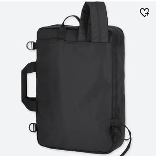 ユニクロ(UNIQLO)のユニクロ3-wayバッグ(ビジネスバッグ)