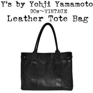 Yohji Yamamoto - 美品★Yohji Yamamoto★90s★オールド ヨウジ★レザートートバッグ