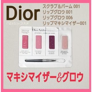 クリスチャンディオール(Christian Dior)のDior マキシマイザー リップグロウ (口紅)