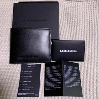 ブラックゴールド(BLACK GOLD)のディーゼルブラックゴールド オリジナルアイテム 財布 牛革ブラック(折り財布)