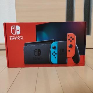 Nintendo Switch - 【新品】 Nintendo Switch ニンテンドースイッチ 本体