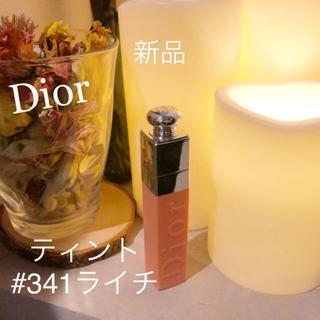 クリスチャンディオール(Christian Dior)の【限定色】ディオールアディクトリップティント #341ライチ 6ml Dior(口紅)
