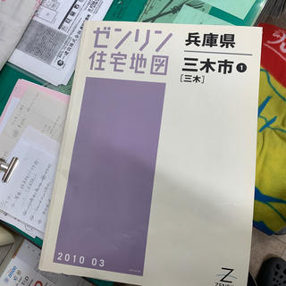 三木市1(三木) 201003