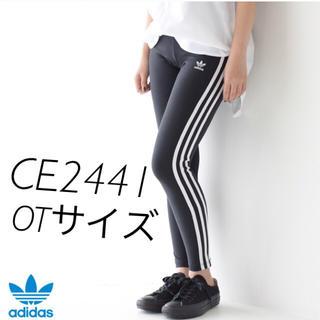 adidas - アディダス 3ストライプスタイツ レギンス CE2441 OTサイズ