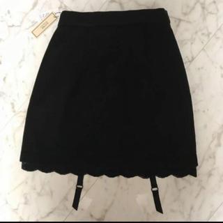EATME - EATME スカート