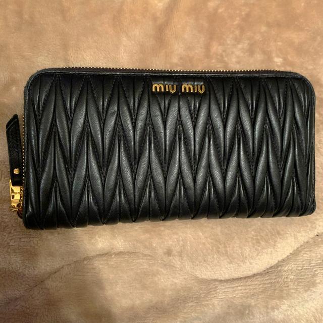 miumiu(ミュウミュウ)のmiumiu ミュウミュウ 長財布 マテラッセ ラウンドファスナー 美品 レディースのファッション小物(財布)の商品写真