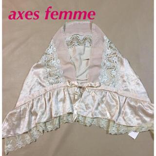 アクシーズファム(axes femme)のA【新品】axes femme 2WAY パーティーショール レースショール (その他ドレス)