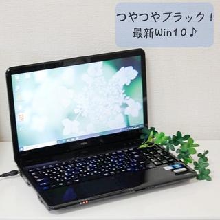 エヌイーシー(NEC)の【格安!つやつや人気のブラック】NECノートパソコン最新Win10!(ノートPC)