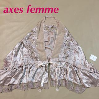 アクシーズファム(axes femme)のB【新品】axes femme パーティーショール レースショール (その他ドレス)