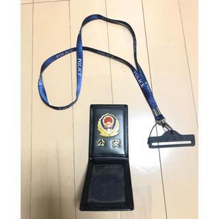 中国警察実使用グッズ 中華人民共和国公安手帳型パスケース 支給品