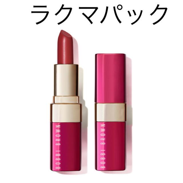 口紅 コスメ/美容のベースメイク/化粧品(口紅)の商品写真