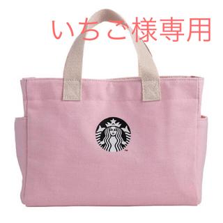 Starbucks Coffee - 海外限定  スターバックス  ピンク ハート バレンタイン トートバッグ