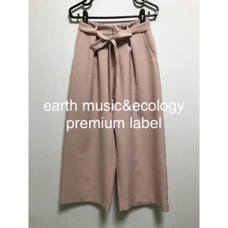 earth music & ecology - earth music&ecology ワイドパンツ