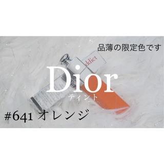 クリスチャンディオール(Christian Dior)の限定色|ディオール リップティント#641 オレンジ 6ml Dior★レア(口紅)