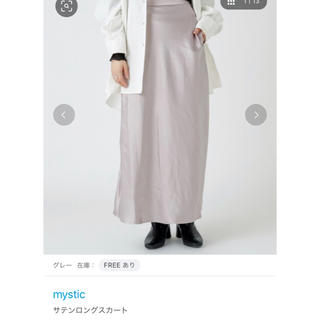 mystic - サテンロングスカート