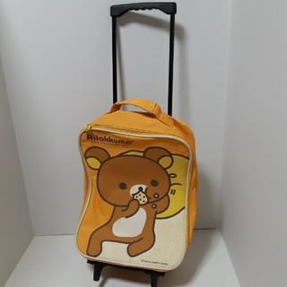 サンエックス(サンエックス)のリラックマ キャリーバッグ(スーツケース/キャリーバッグ)