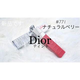 クリスチャンディオール(Christian Dior)のディオールリップティント#771 ナチュラルベリー 6ml Dior(口紅)