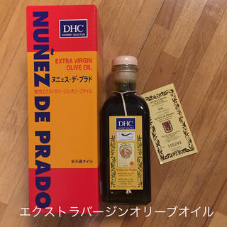 ディーエイチシー(DHC)のDHC 食用エクストラバージンオリーブオイル(調味料)
