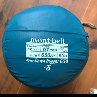 mont bell - モンベル アルパイン ダウンハガー 650FP #3 R-ZIP