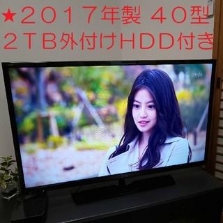 SHARP - シャープ AQUOS40型液晶テレビ☆★Buffalo製2TB 録画出来るセット