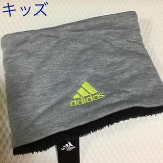 adidas - 新品 アディダス ネックウォーマー adidas  グレー