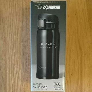 ゾウジルシ(象印)の【ZOJIRUSHI】象印 ステンレス製携帯用まほうびん 360ml 新品(水筒)