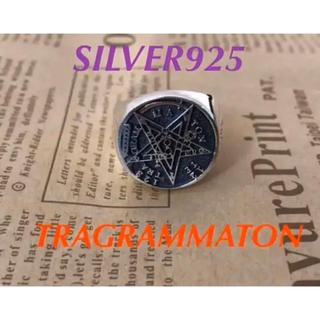 テトラグラマトン 五芒星 シルバー925 リング 21号 オーバル 銀 魔術師(リング(指輪))